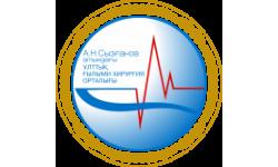 """АО """"Национальный научный центр хирургии"""" им. А.Н. Сызганова"""